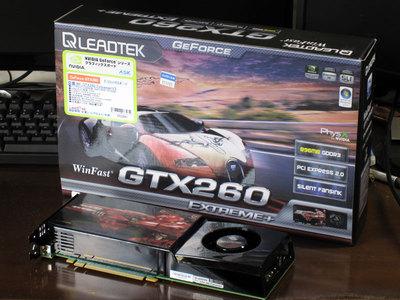 WinFast GTX 260 Extreme+V3