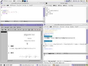 Vine Linux 5.0