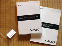VAIO Windows 7 サプリメントディスク