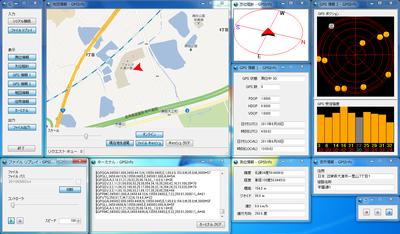 gpsinfo_screenshot.png